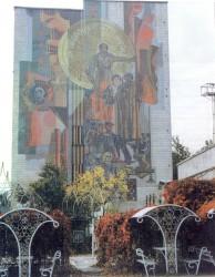 Пышта  Город-герой Волгоград.  1987