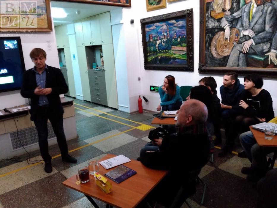 Телеконференция между художниками Волгограда и Ковентри